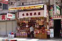 Dry food shop in Hong Kong Stock Photos