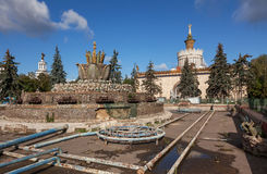 Dry fountain Stone Flower at All-Russia Exhibition Centre Stock Image
