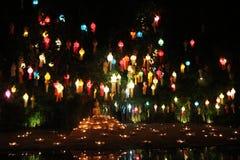 Drzewni lampiony Zdjęcia Stock