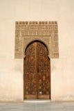 drzwi alhambra Zdjęcia Royalty Free