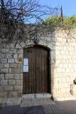 Drzwi - apertura w ścianie zdjęcia stock