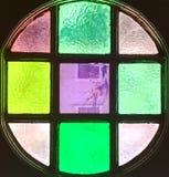 drzwi biuro wejściowy szklany Obrazy Stock
