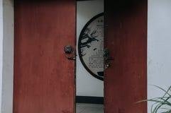 Drzwi Chiński antyczny budynek, Porcelanowy Azja zdjęcie royalty free