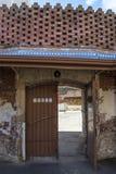 Drzwi Cztery jarda, Adelaide Gaol, Adelaide, Południowy Australia Zdjęcia Stock