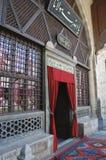 drzwi konya muzeum mevlana indyk Zdjęcie Royalty Free