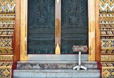 drzwi marmuru kroka świątynia Fotografia Stock