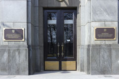 Drzwi ministerstwo spraw zagranicznych Lithuania Obrazy Stock