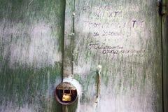 Drzwi na kędziorku zdjęcia royalty free