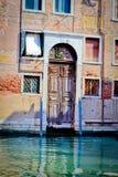 Drzwi w wodzie Zdjęcie Stock