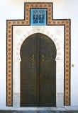 drzwi, wejścia Obraz Stock