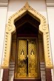 drzwi złoty Fotografia Royalty Free