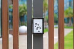Drzwiowa kontrola dostępu zdjęcie stock