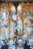 drzwiowa sztuka zdjęcie royalty free