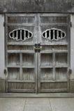 drzwiowy japończyk Zdjęcia Royalty Free