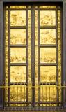 drzwiowy raj Zdjęcie Stock