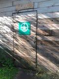 drzwiowy wewnętrzny drewniany Obraz Stock