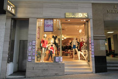 DS κατάστημα στο Χογκ Κογκ Στοκ Εικόνες