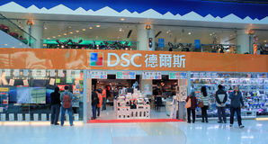 DSC shop in hong kong Royalty Free Stock Photography