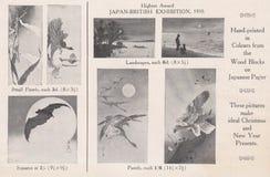DT00043 ЯПОНИЯ - великобританское exihibition Кен 1910 Hoshino Лондон иллюстрация вектора