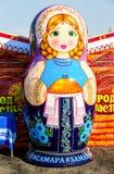 Duża matryoshka lala także znać jako Rosyjska gniazdować lala Fotografia Royalty Free