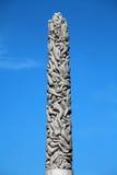 Duża rzeźba zdjęcia royalty free