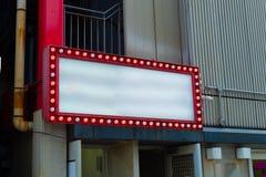 duże billboard czarna reklama prowadząca deski pusta przestrzeń dla tex obraz royalty free