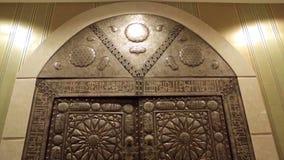 Duże bramy Zima pałac wnętrze galeria sztuki Muzealny wnętrze Podziemna bazyliki spłuczka w Istanbuł Fotografia Stock