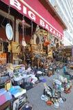 Duży bazar Ateny fotografia royalty free