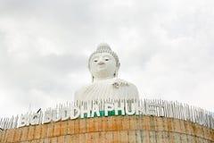 Duży Buddha zabytek na wyspie Phuket w Tajlandia Zdjęcia Royalty Free