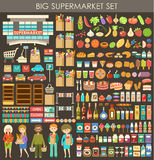 Duży supermarketa set ilustracja wektor