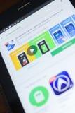 DU Bateria Ciułacz ikona na liście mobilni apps Ryazan Rosja, Kwiecień - 19, 2018 - Zdjęcie Stock