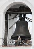 duże dzwonkowa Obrazy Royalty Free
