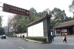 Du Fu Met stro bedekt Plattelandshuisjedu Fus Thatched Hut Met stro bedekt Plattelandshuisje van Du Fu, chengdu China Stock Foto