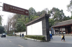 Du Fu Pokrywał strzechą Chałupy Du Fus Pokrywający strzechą buda Pokrywającą strzechą chałupę Du Fu, Chengdu porcelana Zdjęcie Stock