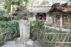 Du Fu Thatched Cottage Stock Photo