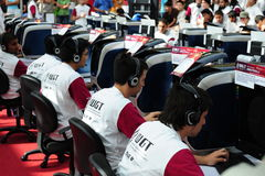 du gamemaster比赛世界 免版税库存图片