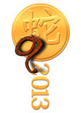 An du serpent 2013 Images libres de droits