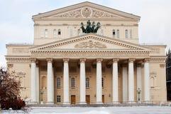 duży bolshoi Moscow Russia teatr Obrazy Stock