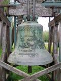 Duży dzwon Obrazy Royalty Free