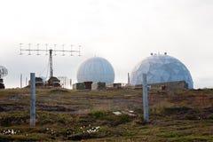 Duży militarne anteny Zdjęcia Stock
