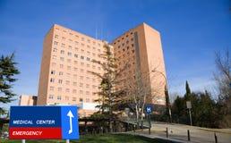 duży szpital Zdjęcia Royalty Free