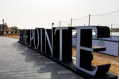 Dubaï, Emirats Arabes Unis - 25 janvier 2019 : Destination de diner et de divertissement du bord de mer de Pointe à la paume Jume image libre de droits