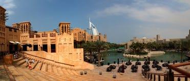 Dubai Foto de archivo libre de regalías