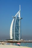 Dubai. Burj al Arab, a landmark in Dubai Stock Images