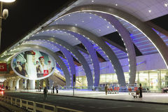 Dubai Airport entrance Stock Photography