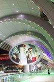 Dubai Airport entrance Stock Image