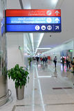 Dubai airport interior Royalty Free Stock Photography
