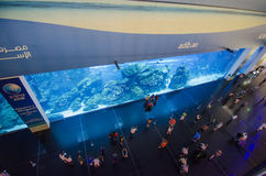 Dubai aquarium seen from outside Royalty Free Stock Images
