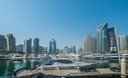 Dubai - AUGUST 9, 2014: Dubai Marina district on Stock Image