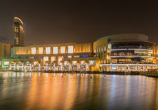 Dubai - AUGUST 7, 2014: Dubal Mall shopping mall. The dubai - august 7, 2014: dubal mall shopping mall on august 7 in dubai, uae. dubai is the center of trade in Stock Photography